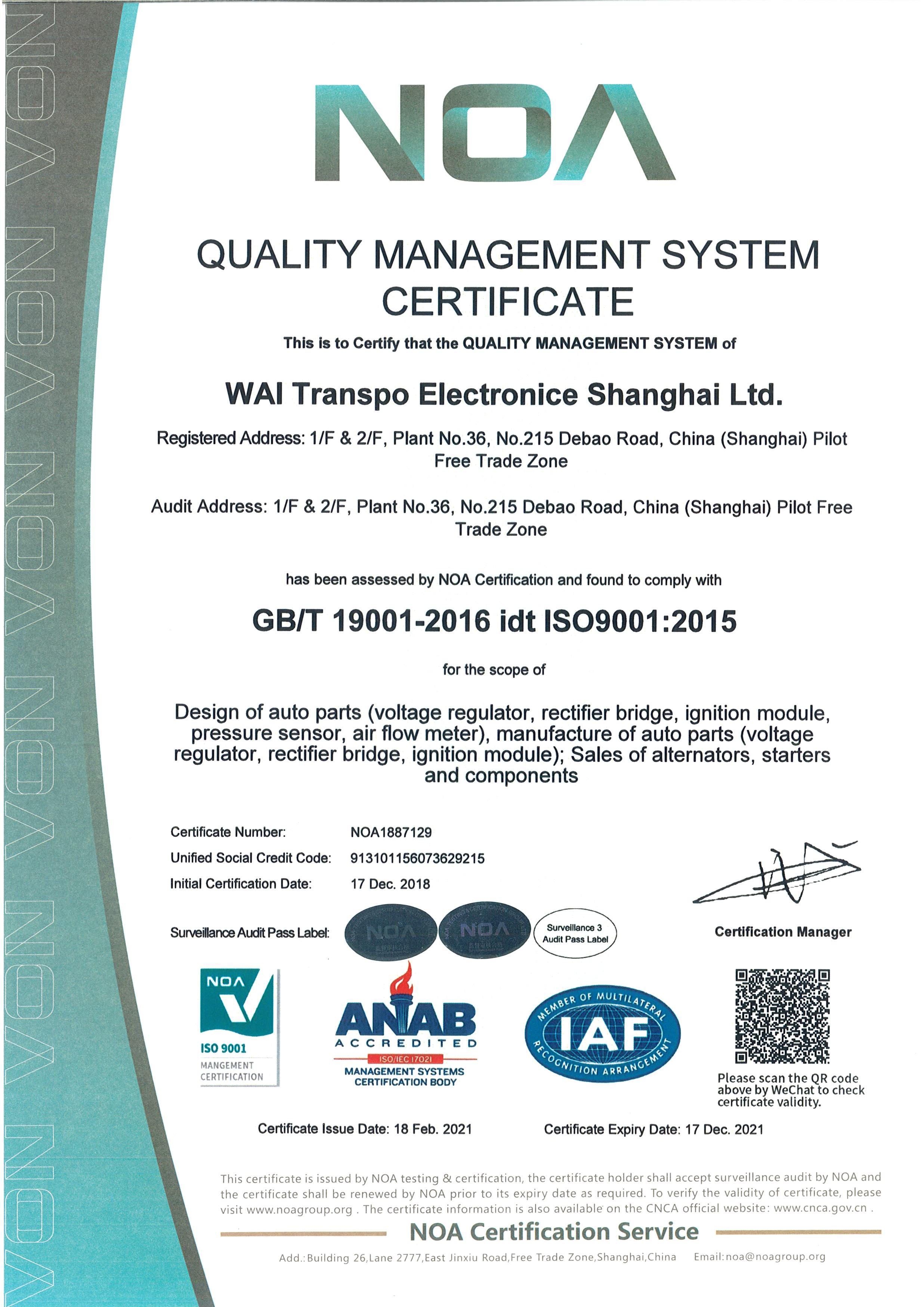 ISO14001:ISO9001-ShanghaiExpiry2021